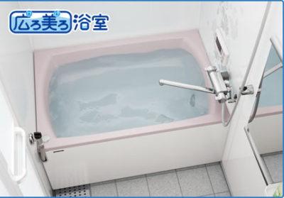 タカラスタンダード広々浴室